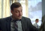 Кадр с фильма Оттепель торрент 053206 эпизод 0
