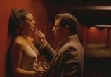 Сцена изо фильма Необратимость / Irreversible (2003)