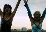 Сцена из фильма Точка. (2006)