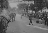 Сцена из фильма Олимпийские игры, Париж 1924 / Les jeux olympiques, Paris 1924 (1925) Олимпийские игры, Париж 1924 сцена 3
