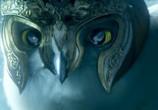 Сцена из фильма Легенды ночных стражей / Legend of the Guardians: The Owls of Ga'Hoole (2010)