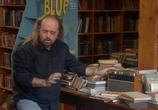 Сцена из фильма Книжный магазин Блэка / Black Books (2000)