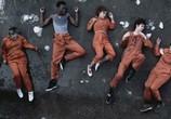 Сцена с фильма Плохие / Misfits (2009)