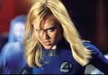 Сцена из фильма Фантастическая четверка / Fantastic Four (2005) Фантастическая четверка