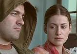 Сцена из фильма Против течения (2004) Против течения сцена 6