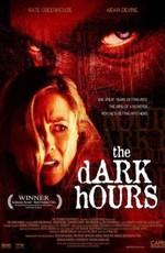 Постер к фильму Мрачное время (Темные часы)