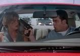 Сцена из фильма Погоня / The Chase (1994) Погоня сцена 6