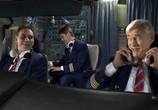Сцена из фильма Высший пилотаж (2009) Высший пилотаж сцена 3