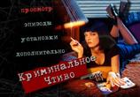 Кадр изо фильма Криминальное чтиво