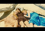 Кадр изо фильма Остров везения торрент 043397 люди 0
