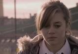 Сцена из фильма Вера / Vera (2011)