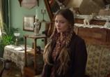 Сцена из фильма Отчий берег (2017) Отчий берег сцена 10