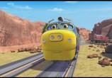 Кадр с фильма Чаггингтон: Веселые паровозики торрент 02203 план 0