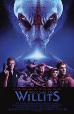 Фильмы про инопланетян смотреть онлайн бесплатно