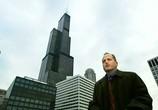 Сцена из фильма National Geographic: Мегасооружения: Башня Сирс / Megastructures: Sears Tower (2004)