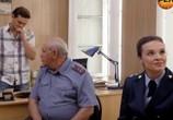 Сцена из фильма Команда Че (2012) Команда Че сцена 5