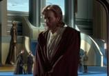 Кадр изо фильма Звездные войны: Эпизод 0 – Атака клонов торрент 017356 сцена 0