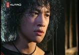Сцена из фильма Ветер и Облако / Feng yun (Wind and Cloud / Wind & Cloud) (2002) Ветер и Облако сцена 4