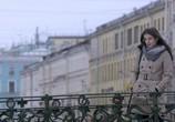 Сцена из фильма О любви (2017)