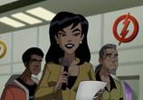 Сцена из фильма Лига справедливости / Justice League (2001) Лига справедливости Без Границ сцена 5