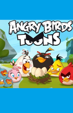 Злые птички / Angry Birds Toons! (2013)