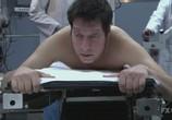Скриншот фильма Подопытные / Testees (2008) Подопытные сцена 1