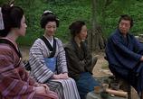 Сцена с фильма Затоiчи / Zatôichi (2004) Затоiчи случай 0