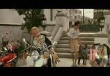 Сцена из фильма Месть пернатого змея / La vengeance du serpent à plumes (1984) Месть пернатого змея сцена 15