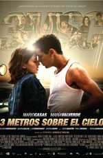Постер к фильму Три метра над уровнем неба