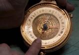 Кадр с фильма Золотой компас торрент 03684 ухажер 0