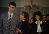 скачать фильм млечный путь 1989г