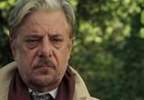 Кадр изо фильма 007: Казино Рояль торрент 08358 сцена 0