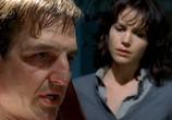 Сцена из фильма Предел / Threshold (2005) Предел сцена 4