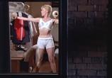 Сцена с фильма Полицейская Академия / Police Academy (1984) Полицейская Академия сценическая площадка 0