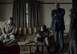 Сцена из фильма Озеро Шиммер / Shimmer Lake (2017) Озеро Шиммер сцена 3