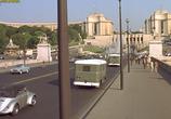 Кадр с фильма Мечтатели