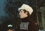 Сцена из фильма Покровские ворота (1982) Покровские ворота