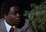 Сцена из фильма Звездная палата / The Star Chamber (1983) Звездная палата сцена 1