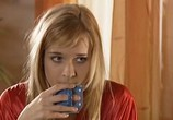 Сцена из фильма Чужие тайны (2007) Чужие тайны сцена 1