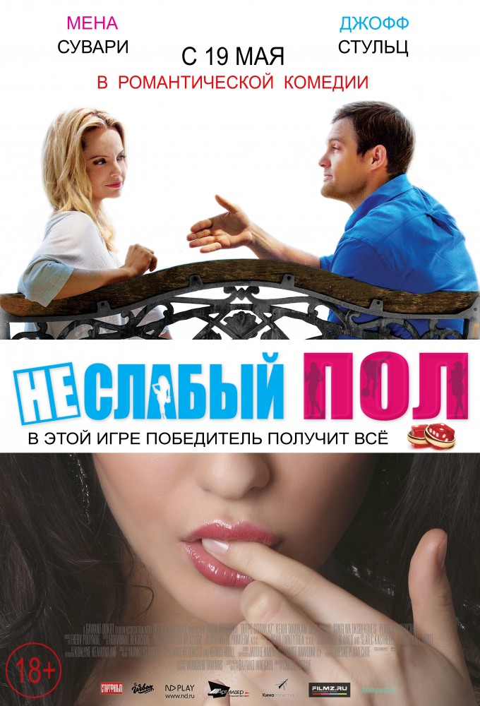 Смотреть hd фильмы секс