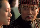 Сцена из фильма Убить императора / Ye yan (2008) Убить императора сцена 1