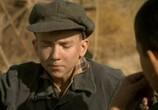 Сцена из фильма Крест в круге (2009) Крест в круге сцена 3