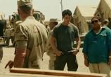 Сцена из фильма Парни со стволами / War Dogs (2016)