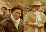 Сцена из фильма Пьяный мастер 3 / Jui kuen III (1994)