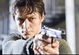 Скриншот фильма Особо опасен / Wanted (2008) Особо опасен