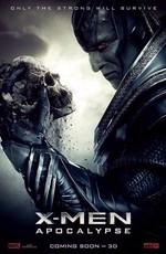 Люди Икс: Апокалипсис / X-Men: Apocalypse (2016)