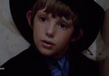 Сцена из фильма Свидетель / Witness (1985)
