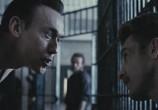 Сцена из фильма Гражданин гангстер / Citizen Gangster (2011)