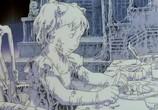 Сцена из фильма Воспоминания о будущем / Memories (1995)