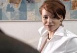 Сцена из фильма Антикиллер (2002) Антикиллер сцена 6